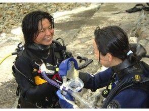 【静岡・西伊豆】ダイビング国際ライセンス取得!マイペースコース(4日間コース・全て含む)の画像
