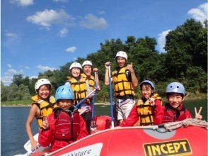 [ Niigata - ten Sun Town, Rafting , Hot spring with] 1 elementary school Year participation from the students OK! Sun this one river Shinano River Rafting tour