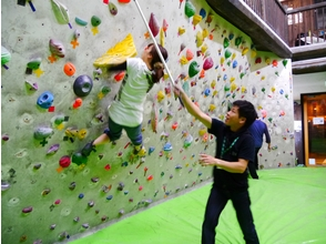 Recommended for [Hyogo Kakogawa] beginner! Climbing experience pack of image