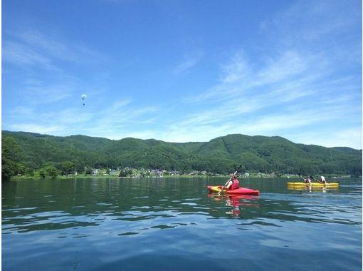 【長野・木崎湖】カヌー体験ツアー★サンライズコース★の紹介画像
