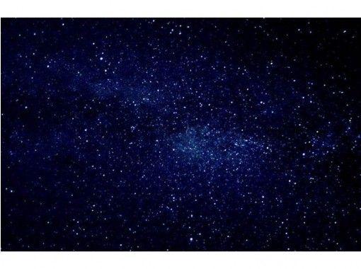 知床ネイチャーガイド星の時間(Star hours)