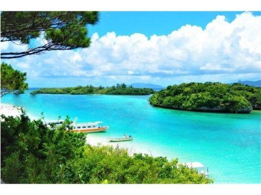 Ishigaki Island tour guide All Blue (All Blue)