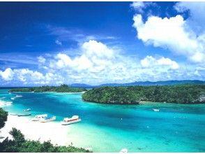 이시가키 섬 투어 가이드 All Blue (올 블루)