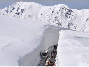 【富山・立山】トレッキング テーマ型募集ツアー 雪の大谷が語る水と氷の物語