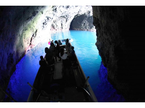"""[Hokkaido Otaru] The original """"Blue Cave Cruise"""" with a guide by the staff who knows the local area!の紹介画像"""
