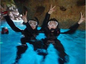 «3000日元您在設置支付! »升壓當然!藍色洞穴潛水與海葵魚的經驗潛水!