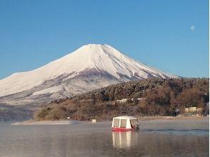 【山梨・山中湖】少人数で小型ドーム船貸切!ワカサギ釣り!お子様OK!2名様~ファミリー貸切