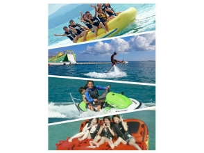 【Okinawa · Nago】 (fly board or hover board or parasailing) + popular marine menu 3 point set image