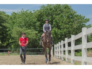 【茨城・守谷】ステップアップした乗馬を楽しむ!ビジターレッスン(1回コース)