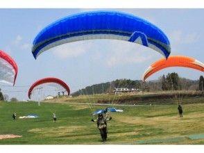 【兵庫・神鍋高原】気軽に体験!空中散歩♪パラグライダー半日体験コースの画像