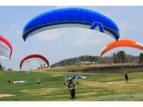 """[Hyogo/ Kannabe Kogen] Feel free to take a walk in the air """"Paragliding half-day experience course"""" beginners and children welcome (morning and afternoon)"""