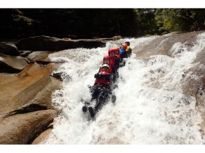 [Ehime · Sliding Valley] Half DAY Canyoning Tour! Hot Spring Tickets & Tour Photo Gifts ♪