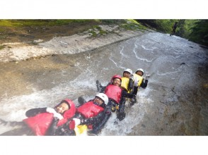 [Ehime · Sliding Valley] Canyoning 1DAY Tour! Hot Spring Tickets & Tour Photo Gifts ♪