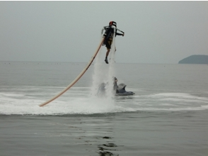 [Nagasaki and Nagasaki] fly in was carrying on his back jet! Image of the jet pack experience a 40-minute course