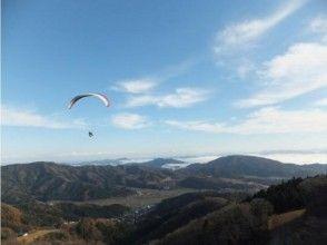 【京都・久美浜】空と一体!爽快空中散歩 ♪ モーターパラグライダータンデムフライト体験