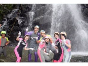 【Hyogo · Kanpo Kogen】 It is healed with negative ions! Shower climbing in deep green! Image of