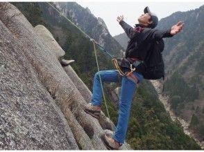【三重・鈴鹿】ヨーロッパ生まれの新しい山遊び「ヴィア・フェラータ」体験!【初心者OK!】の画像