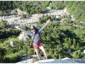 【三重・鈴鹿】ヨーロッパ生まれの新しい山遊び「ヴィア・フェラータ」体験!初心者OK!