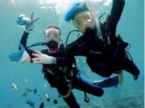 【沖縄・真栄田岬】青の洞窟ダイビング!お得なスタンダードコースの画像