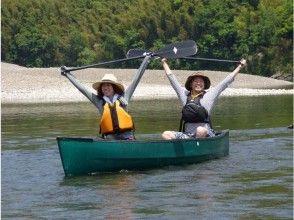 [ชิ Shimanto แม่น้ำ] ลงแม่น้ำในครอบครัว! การเดินทางเรือแคนูแคนาดา