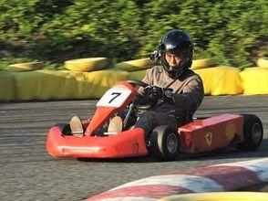 【神奈川・足柄】風を切って走ろう!大人向けレーシングカート体験の画像