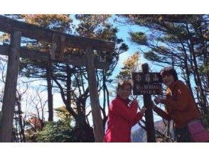 【栃木・日光】絶景を眺めながら爽快稜線歩き「赤薙山登山」展望抜群2000m峰!健脚な方向け!