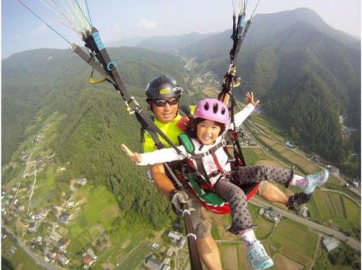 【長野・青木村】パラグライダーを体験しよう!二人乗り「タンデムフライト体験コース」撮影も可能!