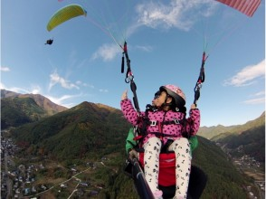 【長野・青木村】パラグライダーを体験しよう!二人乗りタンデムフライト体験コースの画像