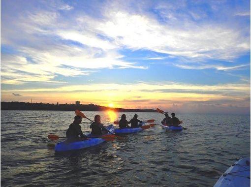 【沖縄・国頭郡】綺麗な夕日を望む!サンセットシーカヤッククルーズ