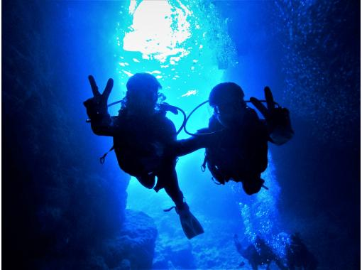 HIS Super Summer Sale [Okinawa Blue Cave Charter Experience Diving] GoPro Free Photo Video Immediate Smartphone Transfer ♪ Free Towel Sandals ♪ Feeding Experience ♪ Same Day Reservationの紹介画像