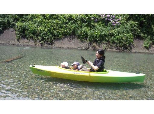 【90分プランで割安】【徳島・牟岐】小さなお子様も参加OK!爽快カヌー体験