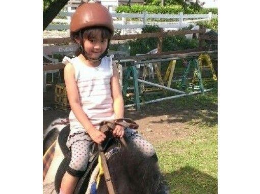 【神奈川・相模原/相模湖】馬と触れ合おう!乗馬キッズスクール(小学生)