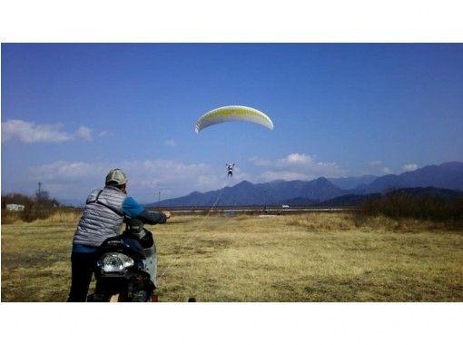【愛媛・東温・伊予】空中遊泳を楽しもう!パラグライダー「トーイング体験コース」お手軽度抜群!