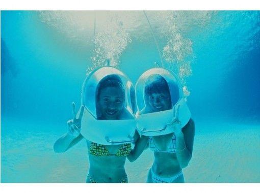 【沖縄・恩納村】ヘルメットが大きいから視界が広い!顔が濡れなくて海底を自由に散歩マリンウォーク!