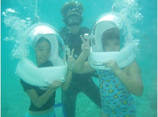 【沖縄・恩納村】ヘルメットが大きいから視界が広い!海底を自由に散策マリンウォーク!