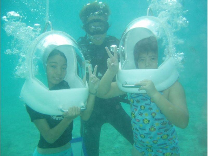 【沖縄・恩納村】ヘルメットが大きいから視界が広い!海底を自由に散策マリンウォーク!の紹介画像