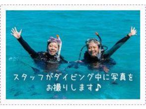 ナビィダイビング石垣島の画像