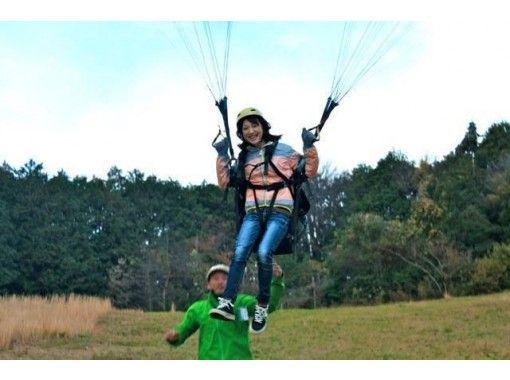 【茨城・つくば】高い所から飛んでみたい!初級ライセンスB級取得コース(標高500mからソロフライト)