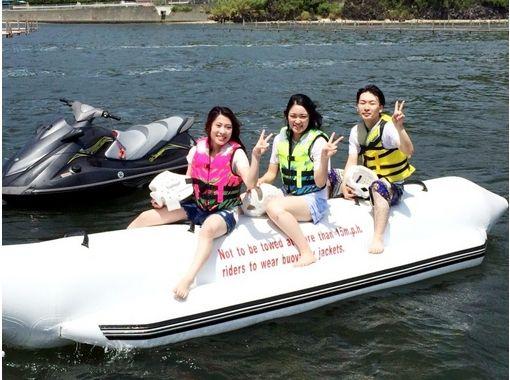 【静岡・浜名湖】みんなでワイワイ楽しめる!バナナボート体験【家族や友達と】