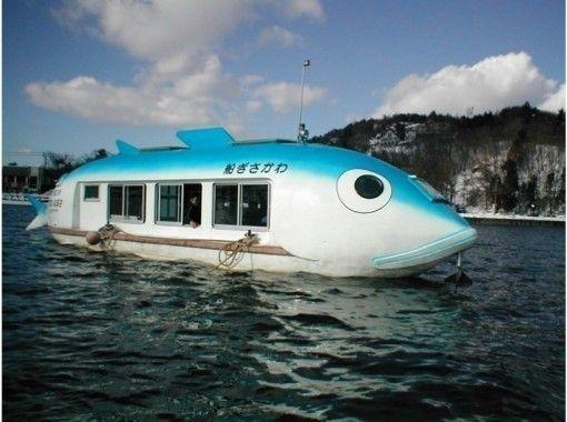 【山梨・山中湖】暖かいドーム船でワカサギ釣り(3時間通常プラン)手ぶらでOK!お子様・初心者歓迎!