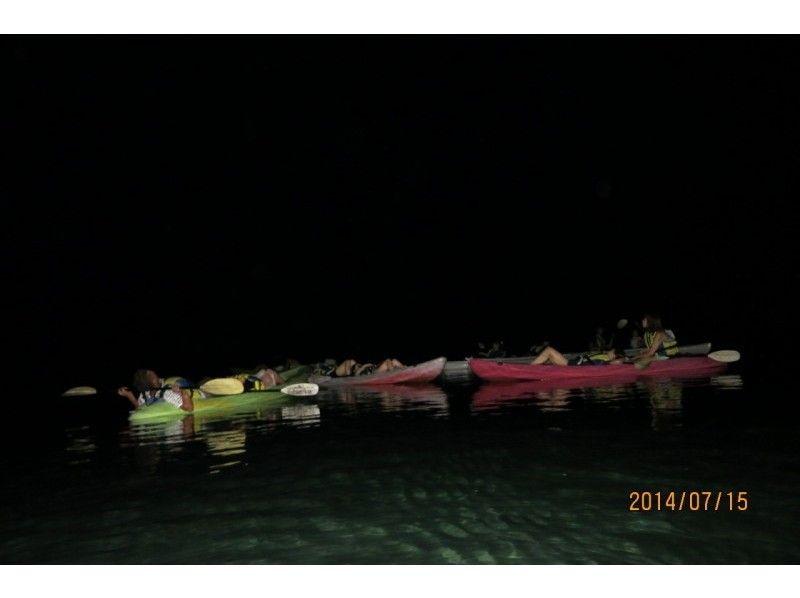 【沖縄・西表島】満天の星空、流れ星や海の夜光虫を眺めるナイトカヌー(カヤック)の紹介画像