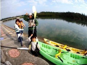 沖縄ネイチャーコーディネート・アンダゴの画像