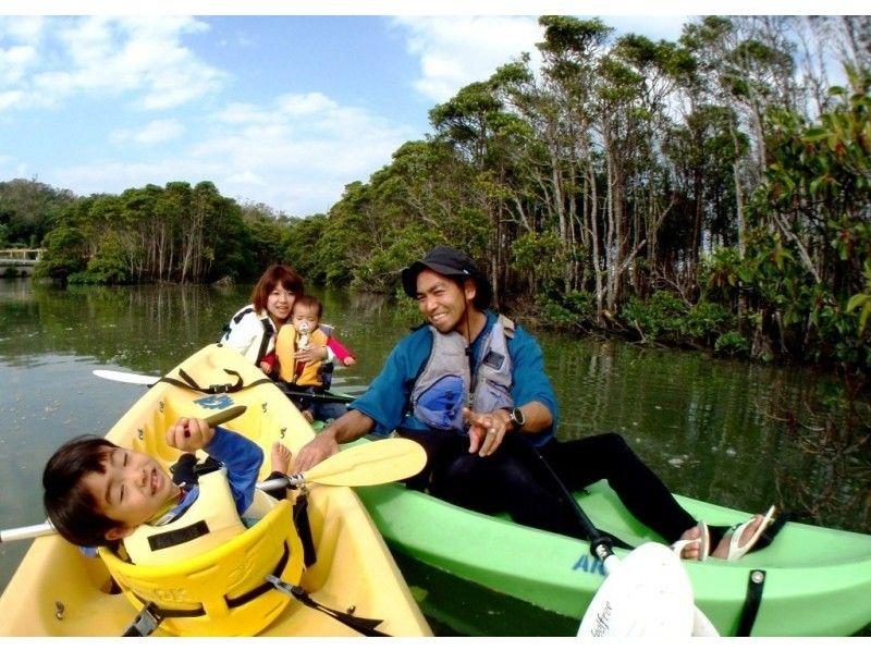 【沖縄・国頭郡】1歳から参加OK!熱帯ジャングルマングローブのカヤック冒険の紹介画像