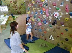 プラネットクライミングジム 静岡店の画像