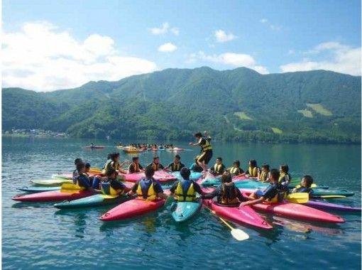 【長野・白馬】大自然を満喫!青木湖カヤック体験!