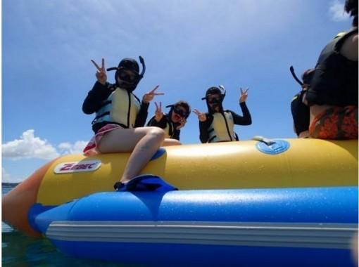 【沖縄・糸満】とくとくパック!バナナボート&シュノーケル、ビッグマーブル体験セットプラン