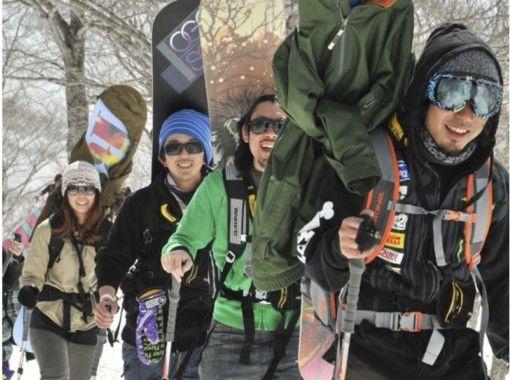 【岐阜】バックカントリー 高鷲スノーパーク 体験コース【 BC未経験者 OK 】