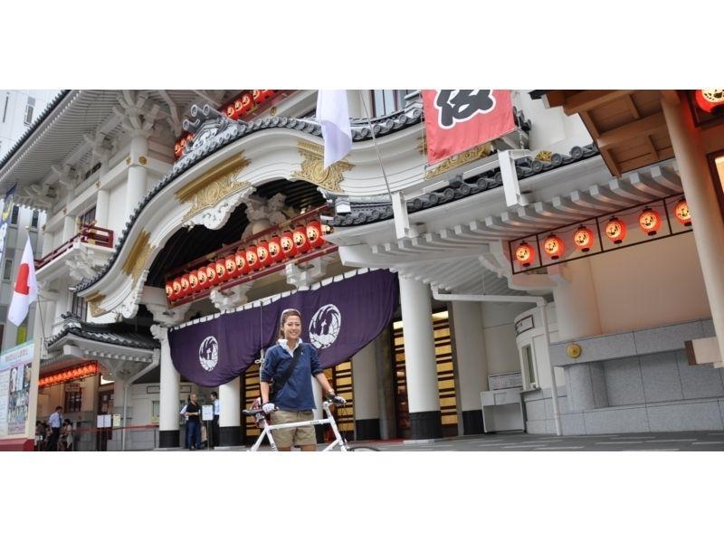 【東京・虎ノ門ヒルズ】浅草、日本橋のサイクリングプレミアムツアー6時間 お弁当、和菓子、お茶付きの紹介画像