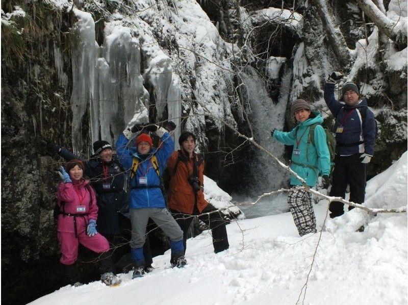 【岡山・蒜山】何度もテレビで紹介された!?山乗渓谷スノーシュートレッキングの紹介画像