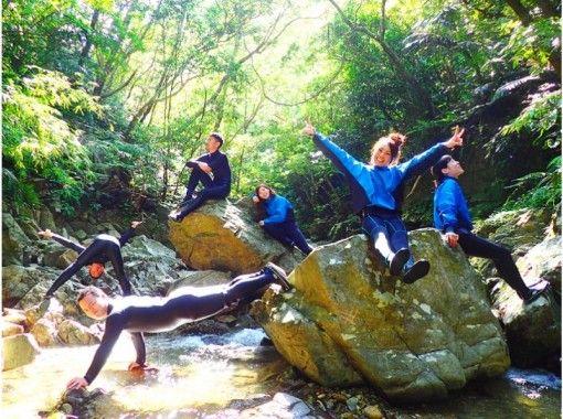 【沖縄・やんばるの森】童心に返って大冒険!ウォータージャングルアドベンチャー